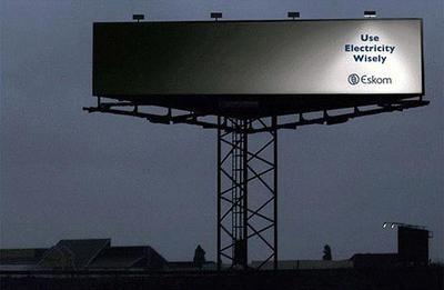 שלט חוצות חכם (ואתה?) | תמונה מאת otakuchick