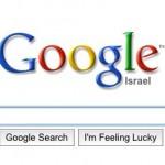 מה Google יודע עלי?