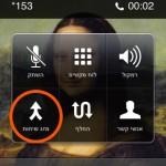 איך להקליט שיחות ב-iPhone
