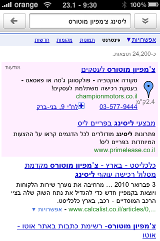 Google AdWords הרחבות למודעות / תוספות למודעות