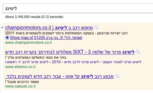 מבנה כותרת חדש ב-Google adWords