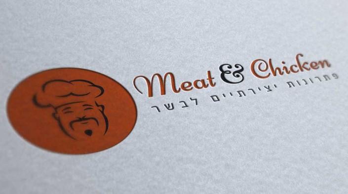 מיתוג עבור Meat & Chicken - אביזרי צליה ואפיה