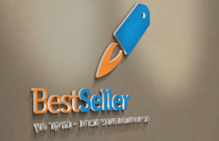מיתוג עבור Best Seller - השבחת מערכי מכירות