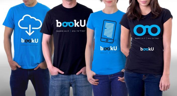 חולצות ממותגות עבור bookU - הוצאת ספרים אינטרנטית