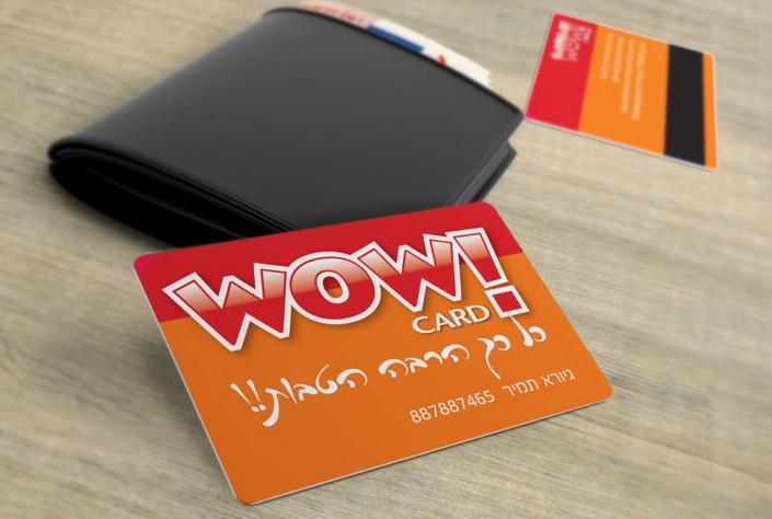 מיתוג עבור WOW - כרטיס הטבות אוניברסלי