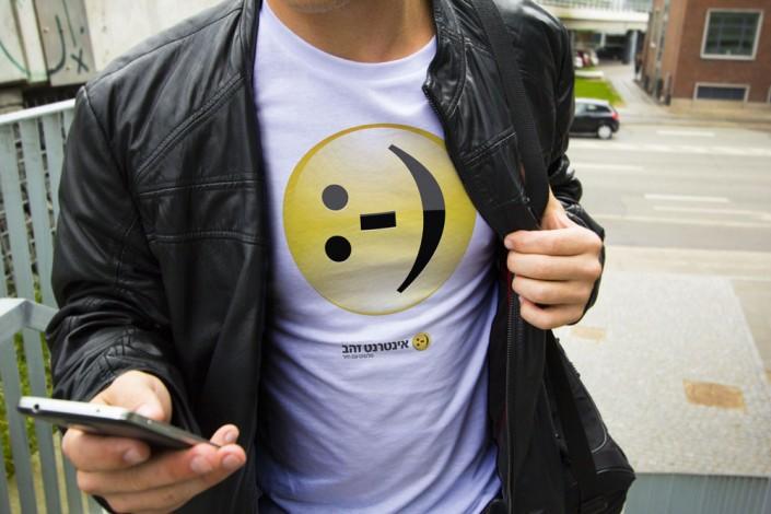מיתוג עבור Smile אינטרנט זהב